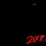 Logo_Ecù