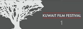 kuwait-film-festival