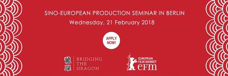 quarto seminario di Produzione Sino-Europea