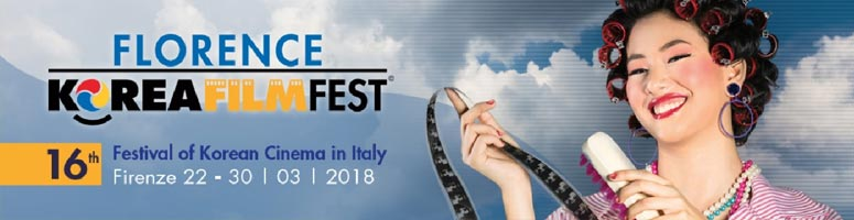 Florence Corea Film Festival