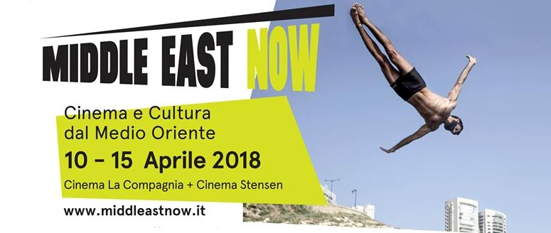 Middle East Now - Cinema e Cultura dal Medio Oriente