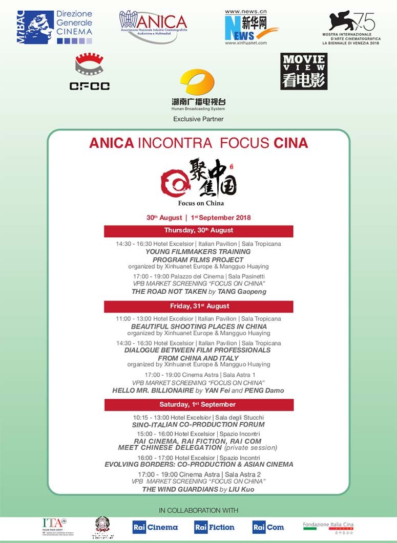 Programma incontri Anica Cina 2018