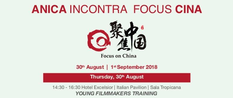 Anica incontra Focus Cina2018