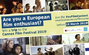 European Film Enthusiast