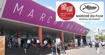 Sino-International Company Meetings
